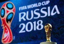 Ranking revela o valor das marcas patrocinadoras da Copa e da Seleção