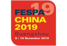 598a1c995 Tag FESPA 2019 - Revista Empresário Digital